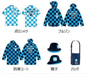 【東京オリンピック】ボランティアの新・旧ユニフォームを比較!