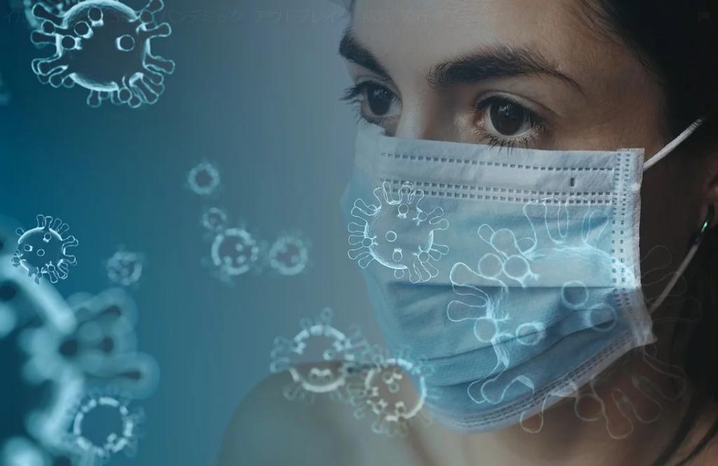 【2020年3月最新情報】新型コロナウィルスとは?初期症状から対策方法など解説!