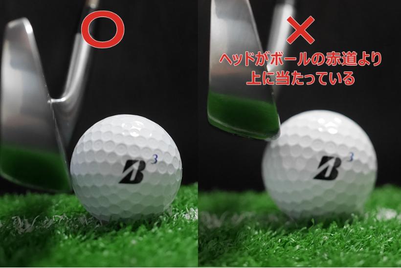 ゴルフ初心者がトップ打ちする3つの原因とは?