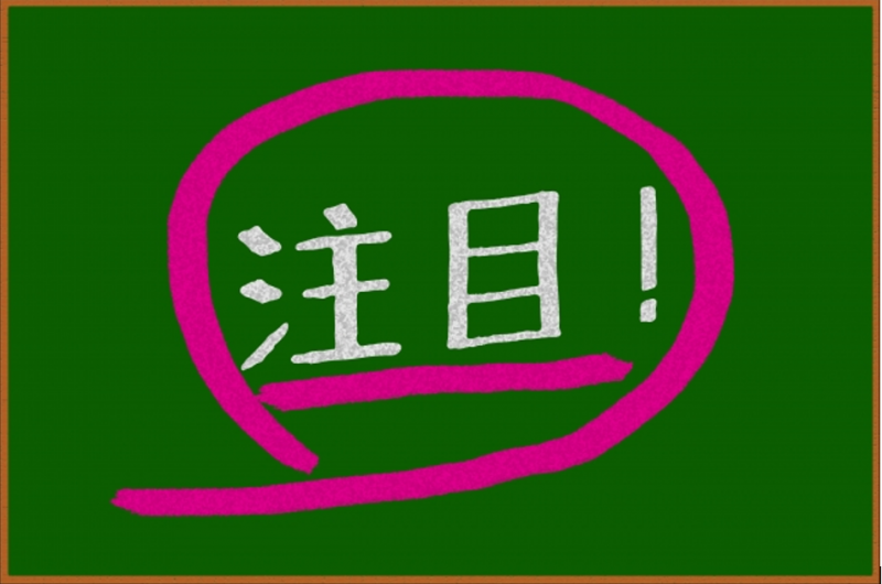 英語が学べるオンライン家庭教師一覧!