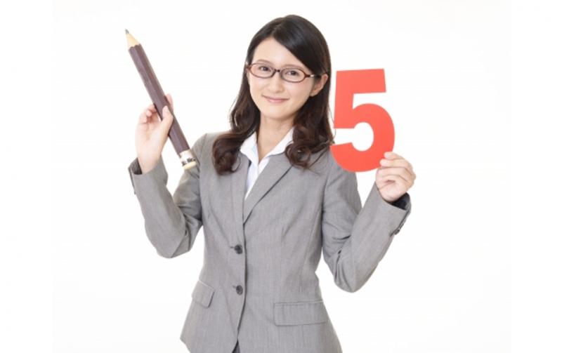 オンライン家庭教師の仕事内容を5つのポイントで解説!