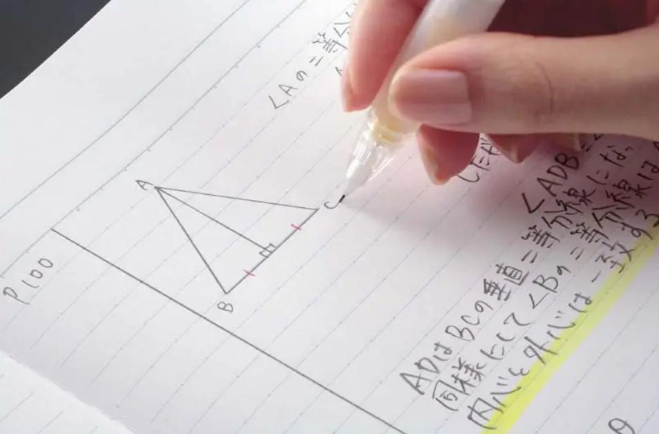 はじめに|数学が学べるオンライン家庭教師について