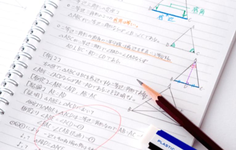 数学が学べるオンライン家庭教師一覧!