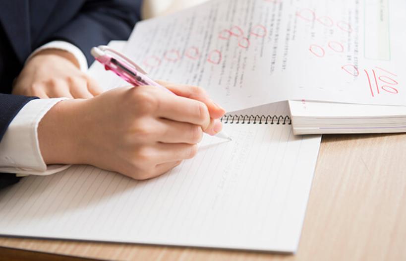 中・高校生別!数学が学べるオンライン家庭教師の評判と口コミを紹介!