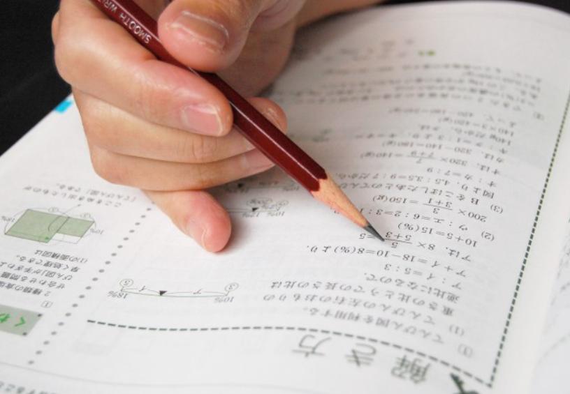 さいごに|オンライン家庭教師で数学への苦手意識を克服しよう!