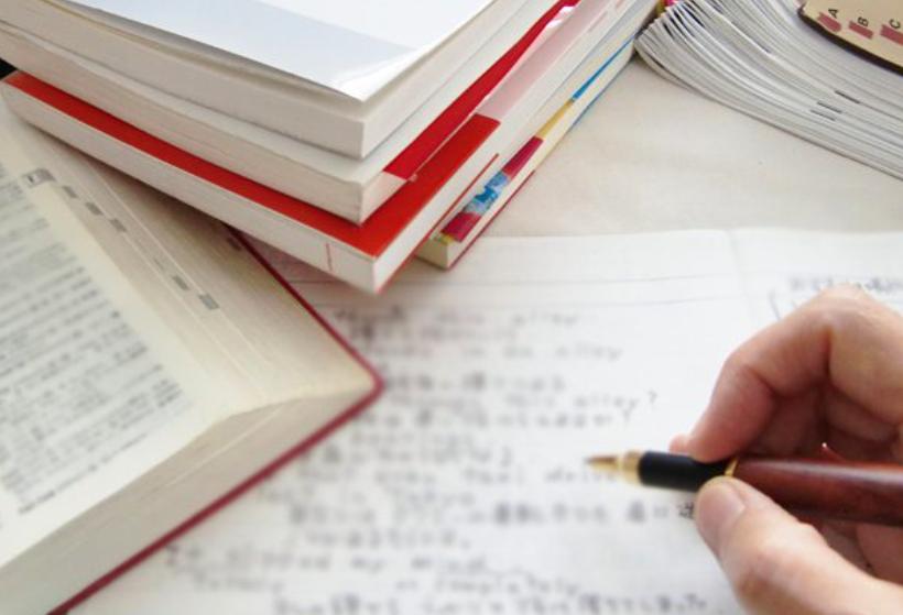 高校生必見!大学受験対策ができるオンライン家庭教師の選び方とは?