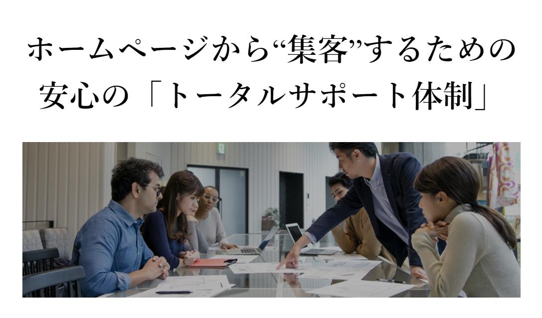 合同会社ファストチェンジの松井颯人さんとは?彼の評判をリサーチ!